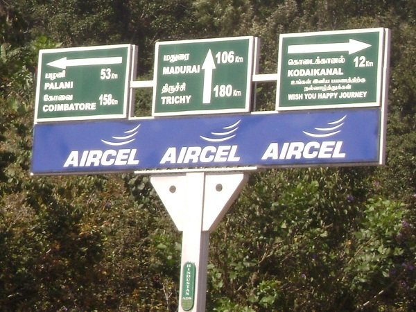 Aircel liquidation, Aircel bankruptcy, Aircel debt charges, Aircel shutdown, Aircel employees