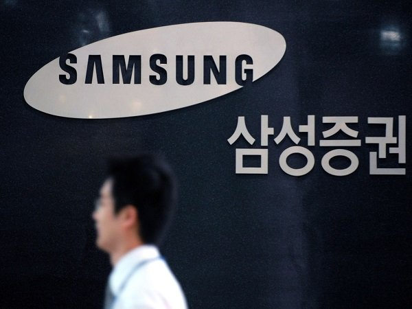 Samsung, Samsung blunder, samsung stock, samsung ceo resign, samsung securities ceo, samsung employee blunder, Koo sung hoon